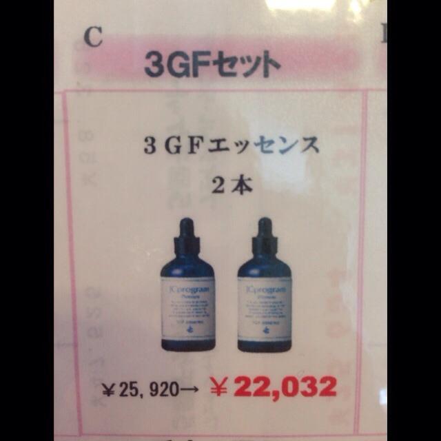 IMG_2999-0.JPG