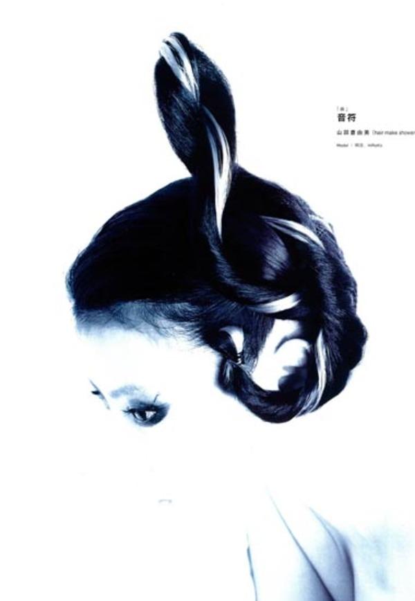 hair&make 山田磨由美041のサムネイル