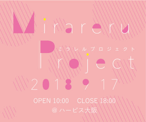 miracle project