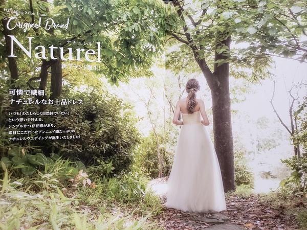 TOSHI がドレスショップのカタログのメイクを担当しました!
