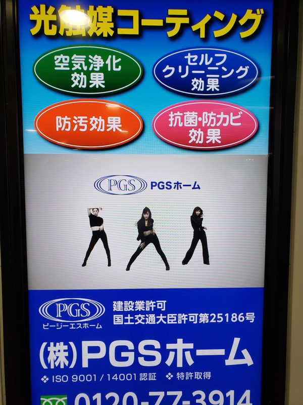 大阪駅ダンスCM