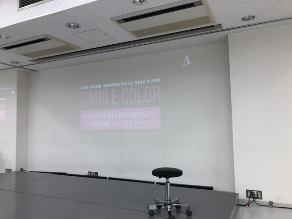 今日は朝からセミナーに参加!!アリミノ-の特別実習講座 ヘアカラーデザイン提案の幅を広げるGINA流シンプルカラー ! 美容師の休日って感じ!!ちょっとしたお茶目ハプニングエピソードも……笑