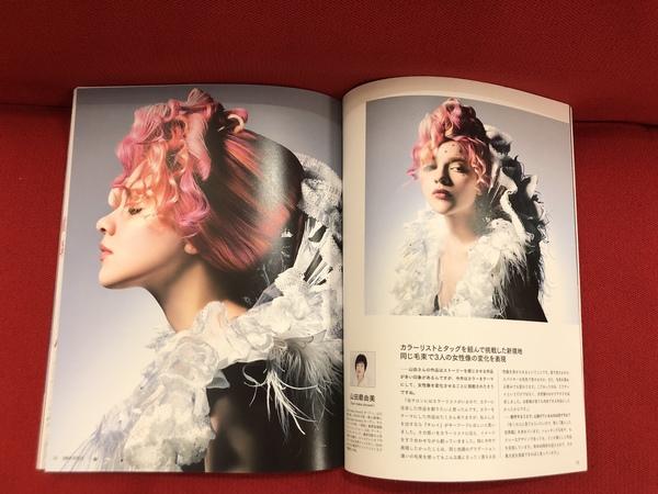 業界紙 「SNIP  STYLE」9月号に作品が載りました!テーマは凛とした美しさ