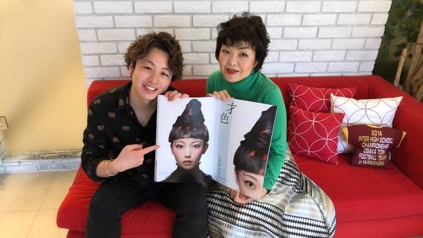 オーナーとの3度目のコラボレーション!カラー作品がTOKYO FASHION EDGE38の雑誌に掲載されました!テーマは才色👏こだわりはドットカラー!!
