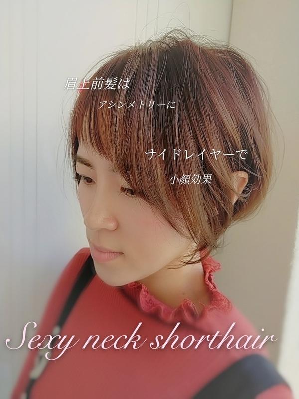 人気ショートヘア takeブログ