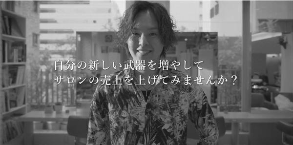 トシが俳優デビュー!?セミナー告知動画が公開されました!